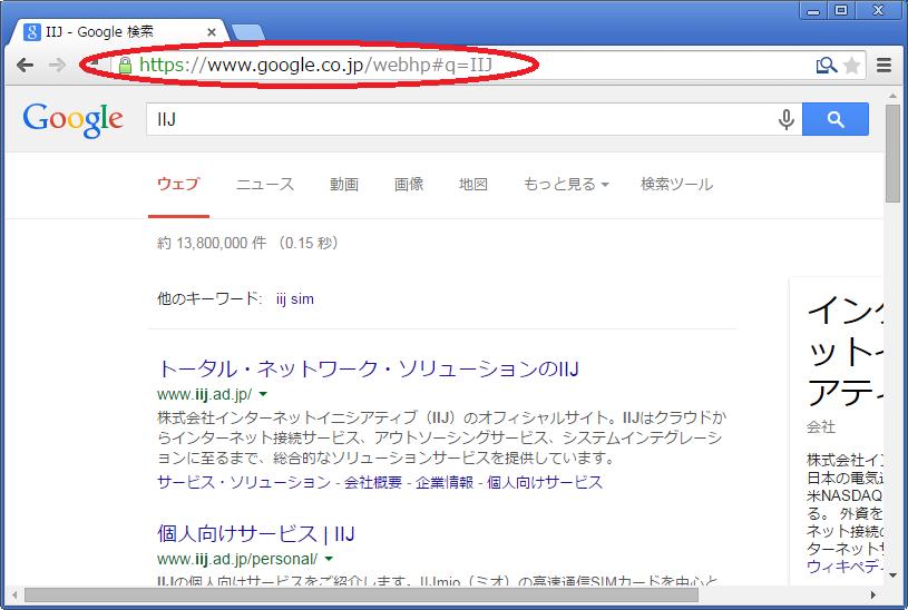 図1 URLを送信する拡張機能を組み込んだブラウザでWebにアクセスする様子